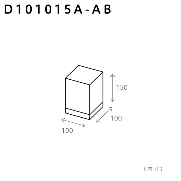 100×100×150(A)/ブランク