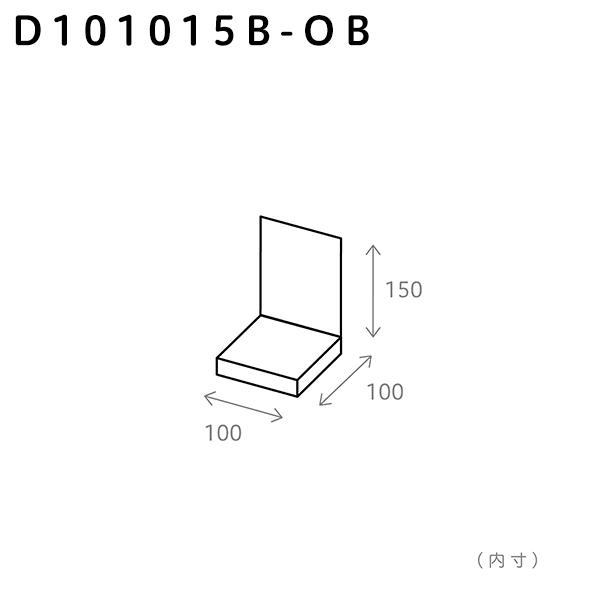 100×100×150(B)/ブランク