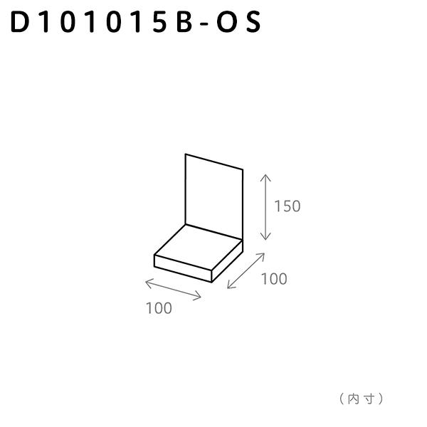 100×100×150(B)/サーフェス