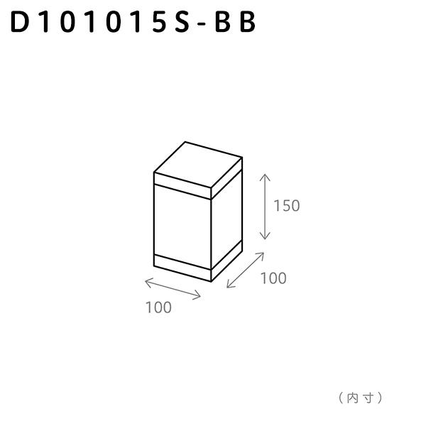 100×100×150(S)/ブランク