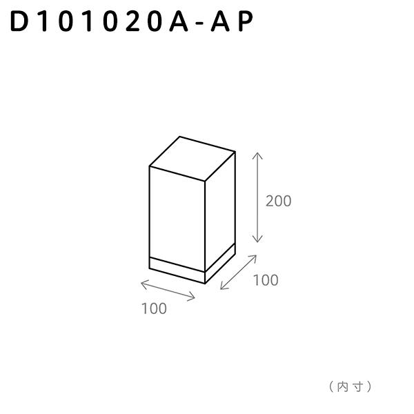100×100×200(A)/プラグイン