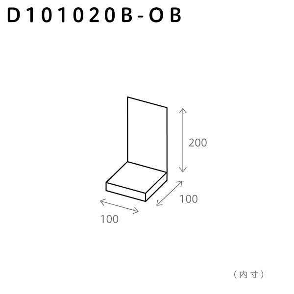 100×100×200(B)/ブランク