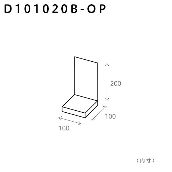 100×100×200(B)/プラグイン