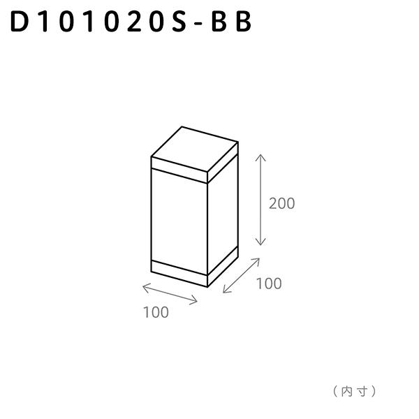 100×100×200(S)/ブランク