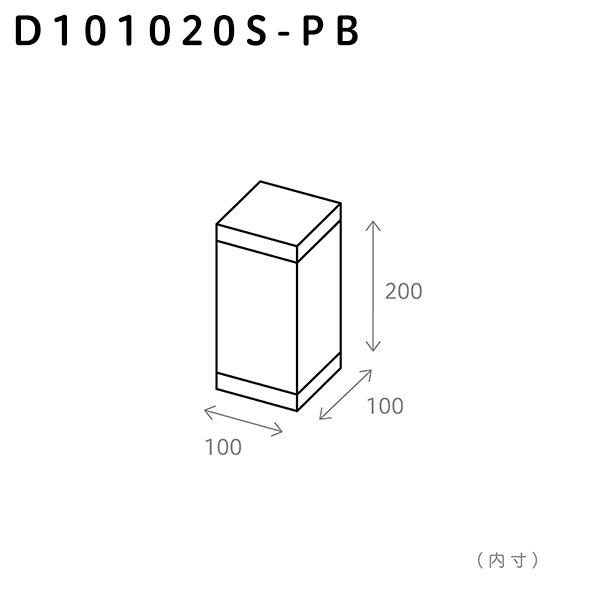 100×100×200(S)/プラグイン+ブランク