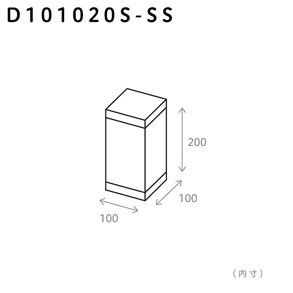 100×100×200(S)/サーフェス
