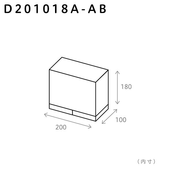 200×100×180(A)/ブランク