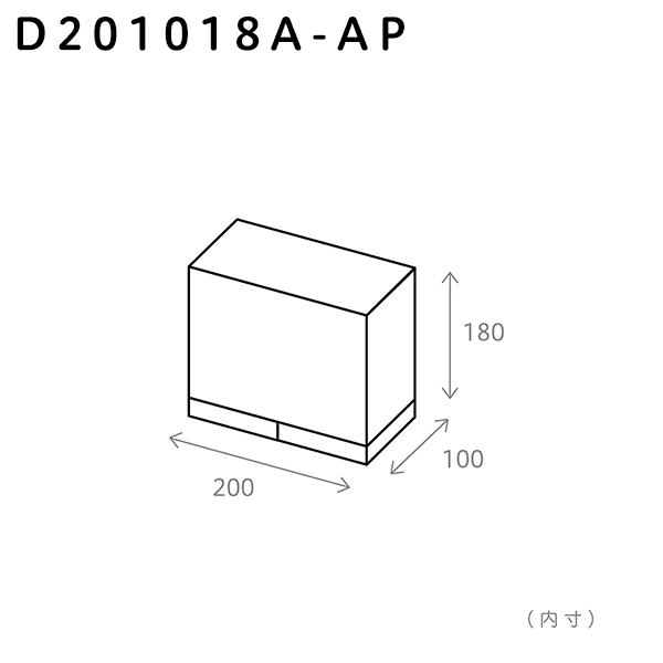 200×100×180(A)/プラグイン