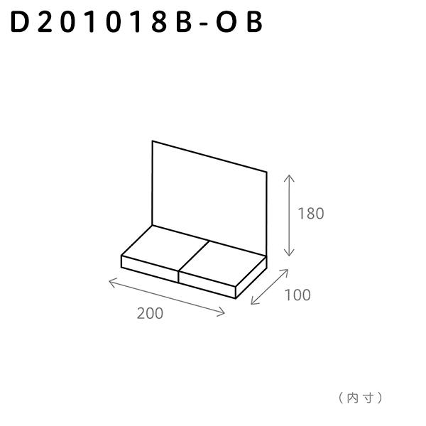 200×100×180(B)/ブランク