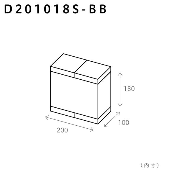 200×100×180(S)/ブランク