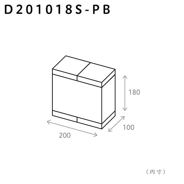 200×100×180(S)/プラグイン+ブランク
