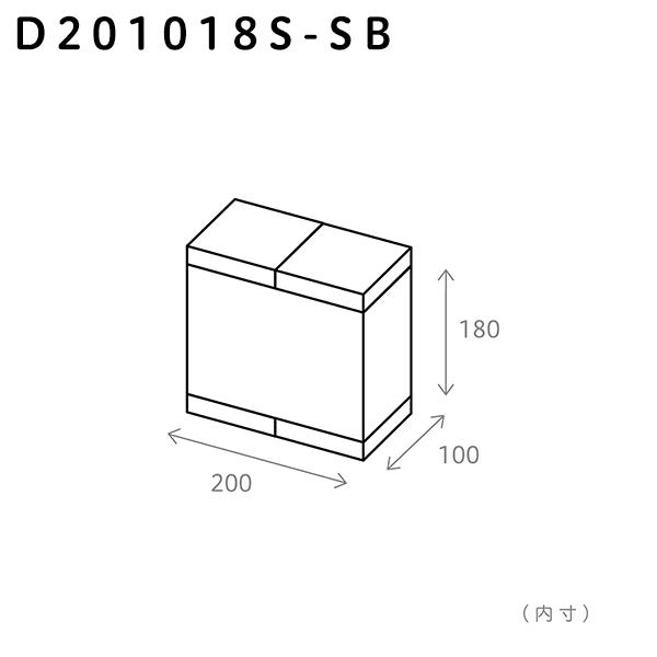 200×100×180(S)/サーフェス+ブランク