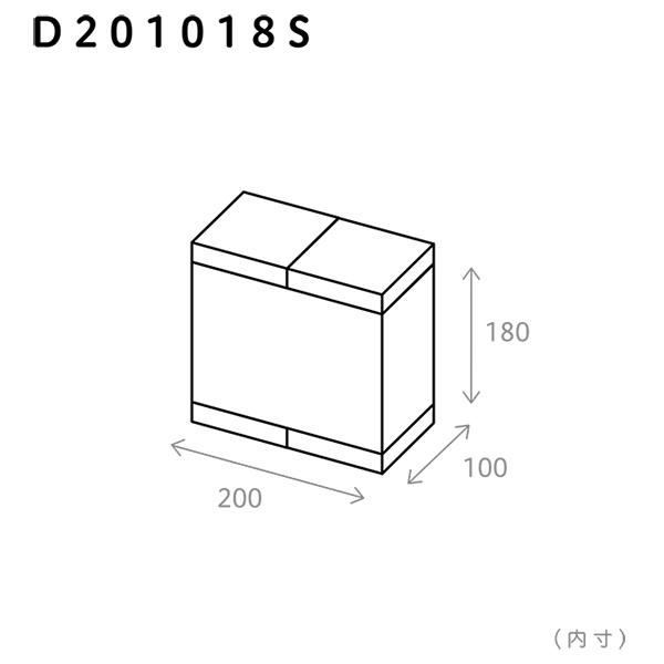 ディスプレ 200×100×180(タイプS)