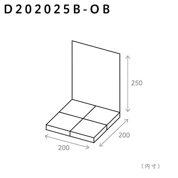 200×200×250(B)/ブランク