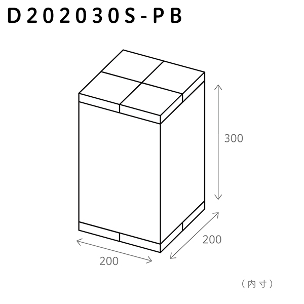 200×200×300(S)/プラグイン+ブランク