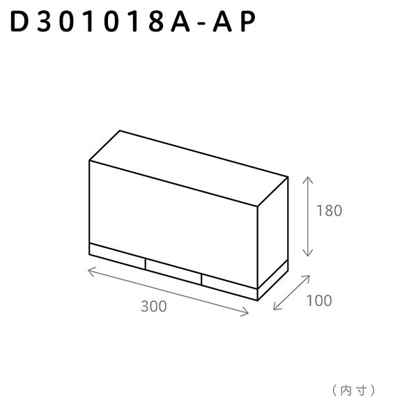 300×100×180(A)/プラグイン