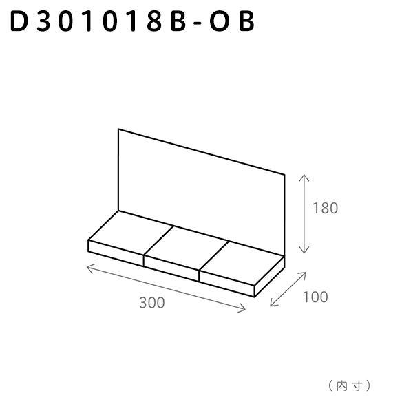 300×100×180(B)/ブランク