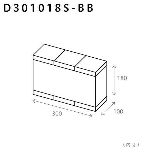 300×100×180(S)/ブランク