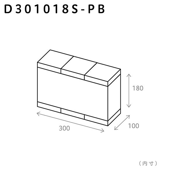 300×100×180(S)/プラグイン+ブランク