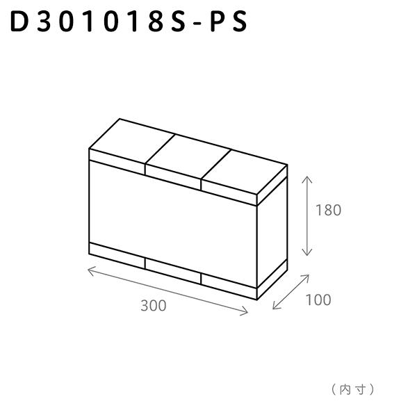 300×100×180(S)/プラグイン+サーフェス