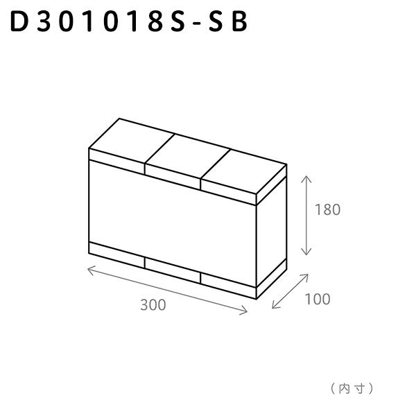 300×100×180(S)/サーフェス+ブランク