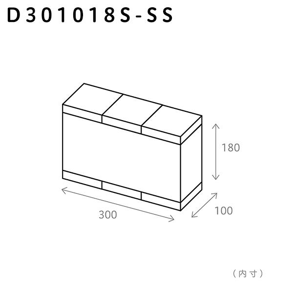 300×100×180(S)/サーフェス