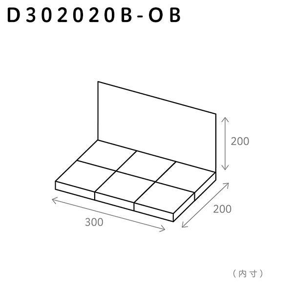 300×200×200(B)/ブランク