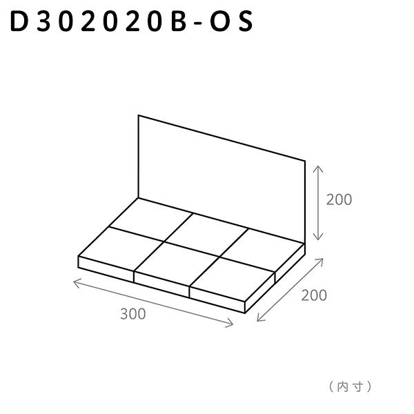 300×200×200(B)/サーフェス