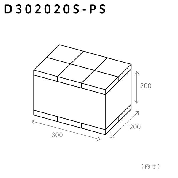 300×200×200(S)/プラグイン+サーフェス