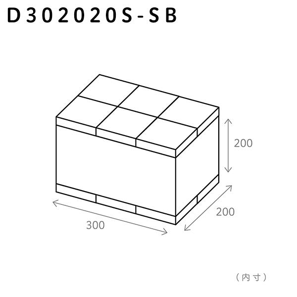 300×200×200(S)/サーフェス+ブランク
