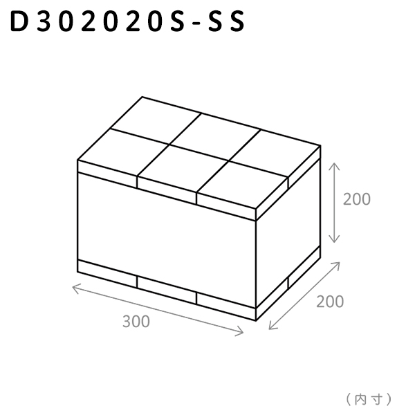 300×200×200(S)/サーフェス