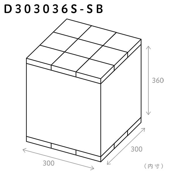 300×300×360(S)/サーフェス+ブランク