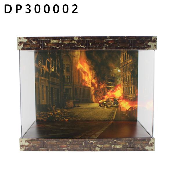デコプレ「アーミーシリーズ 煉瓦」