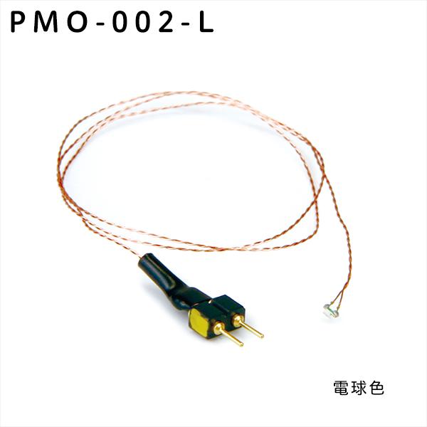 電飾LED(L)300mm