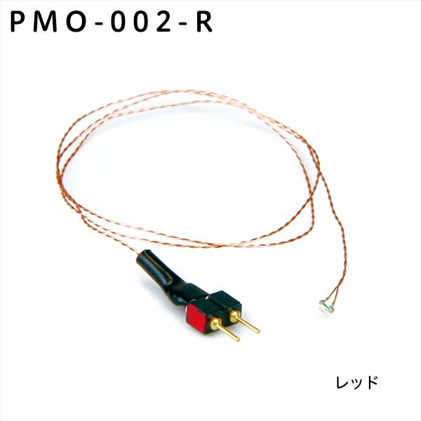 電飾LED(R)300mm