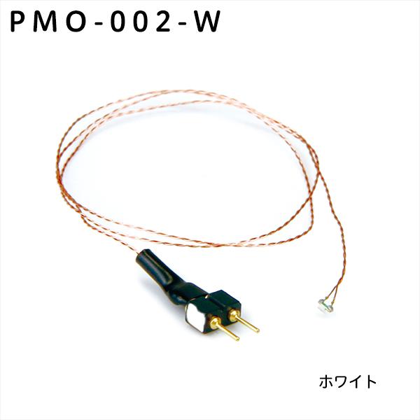 電飾LED(W)300mm