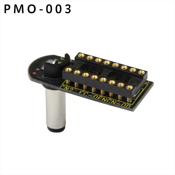 電飾LEDコネクタ